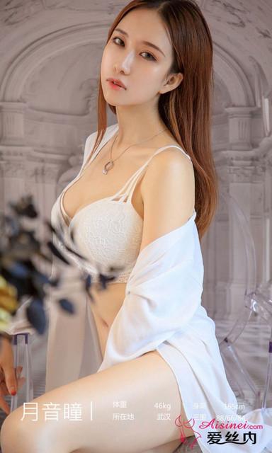 Yue Yin Tong 月音瞳