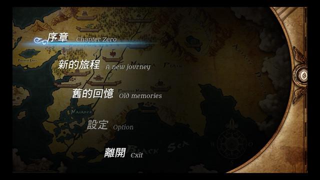 《迷霧國度:傳承》釋出最新試玩,搶先體驗序章到第一章遊戲劇情 Image