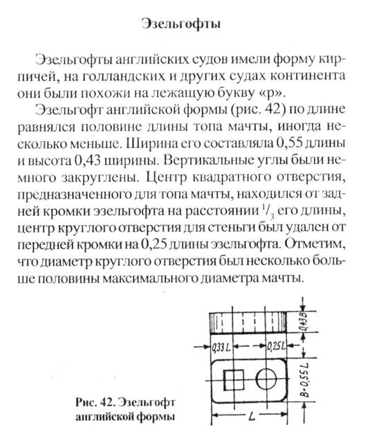 RR-1.jpg