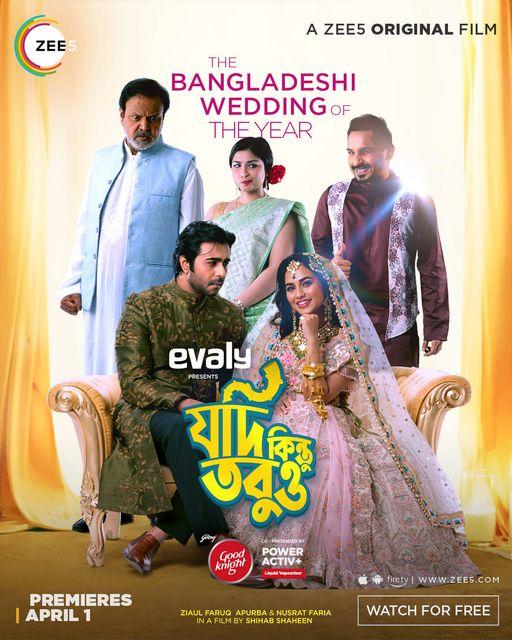 Jodi Kintu Tobuo (2021) Bengali Movie 720p HDRip AAC