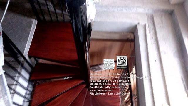 LD-B1262-LIM-DECOR-LIMKEELEE-METAL-Wrought-Iron-STEEL-ROUND-RAILING-BTS-APL-Roofing-B