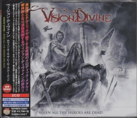 Vision Divine - When All The Heroes Are Dead (Japanese Edition) (2CD) (2019) mp3 320 kbps
