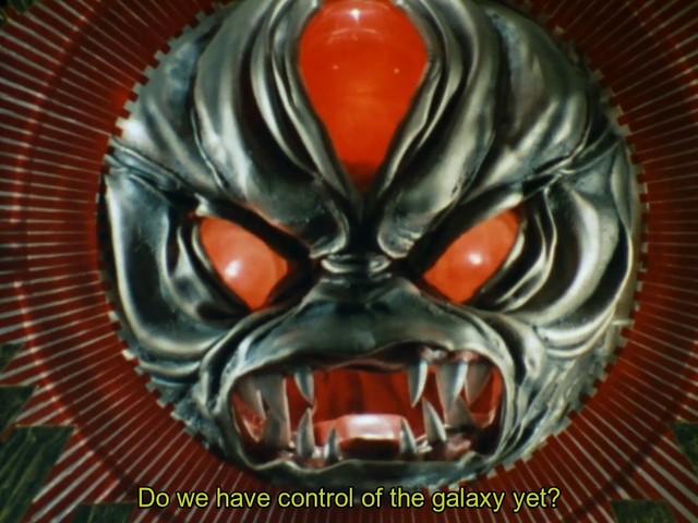 MF-Uchuu-Keiji-Shaider-Blu-Ray-01-mp4-20200509-151307-436