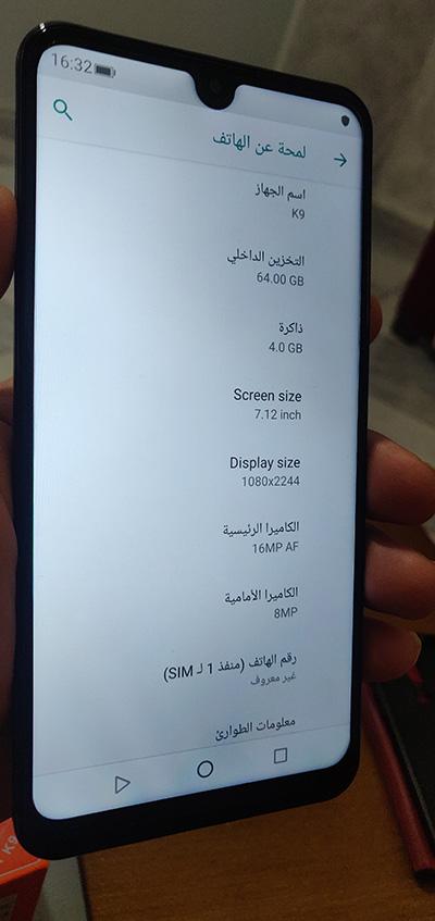 استعراض هاتف oukitel الجديد شاشة
