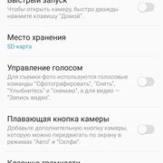 Screenshot-20170215-045046