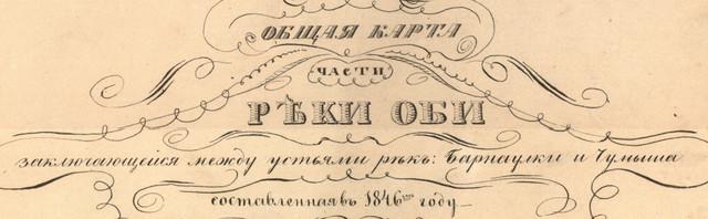 1846-10