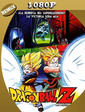 Dragon Ball Z: El combate final (1994) BD REMUX 1080P [1080p] Latino [GoogleDrive] SilvestreHD