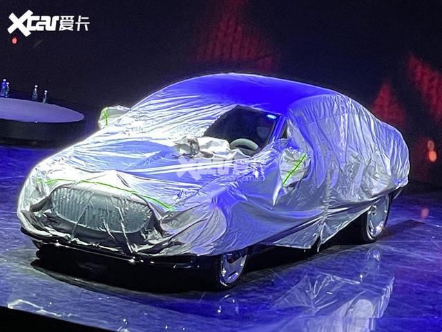2020 - [Mercedes-Benz] Classe S - Page 22 CEDFA531-4-DD5-4-DCD-BD32-F0062145-F92-A