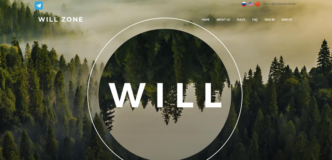 Will Zone
