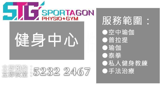 fitnessg88-com.jpg