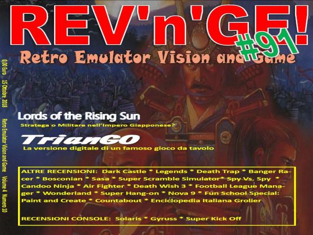 revenge-91.jpg