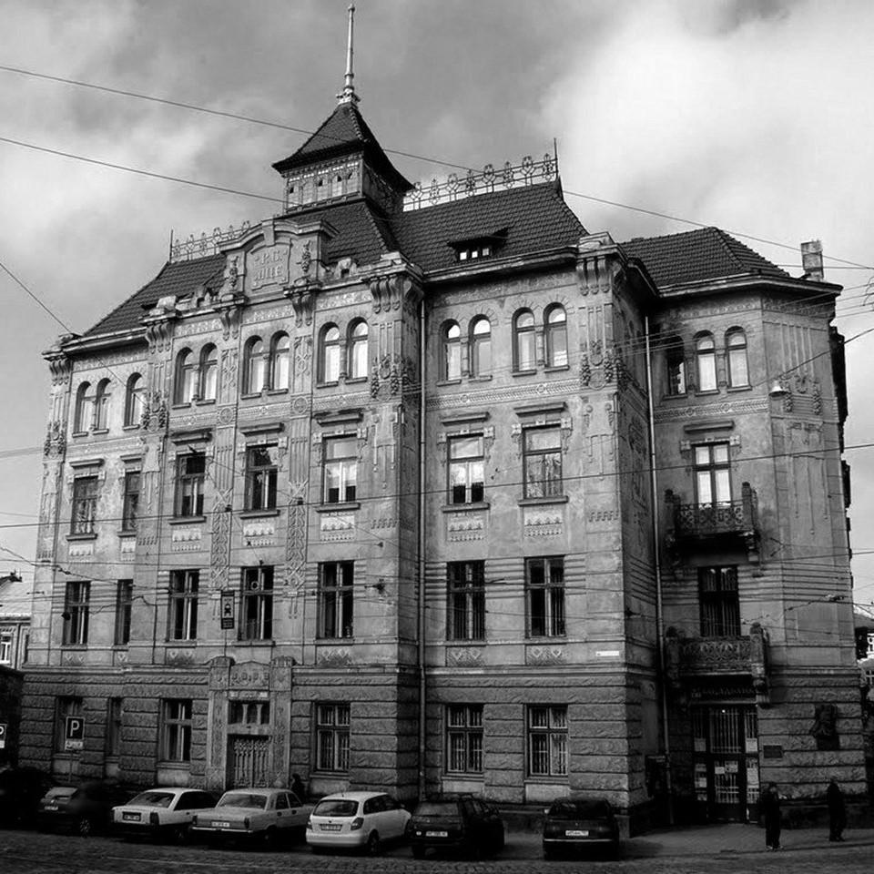 Будинок страхового товариства «Дністер» у Львові. 1905-1906.