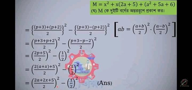 Class 8 7th week Mathematics Assignment Answer