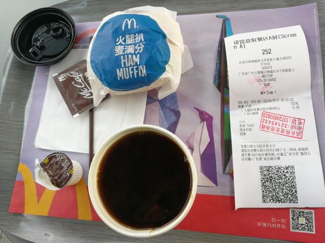 Petit déjeuner chez Mac Donald en Chine.jpg