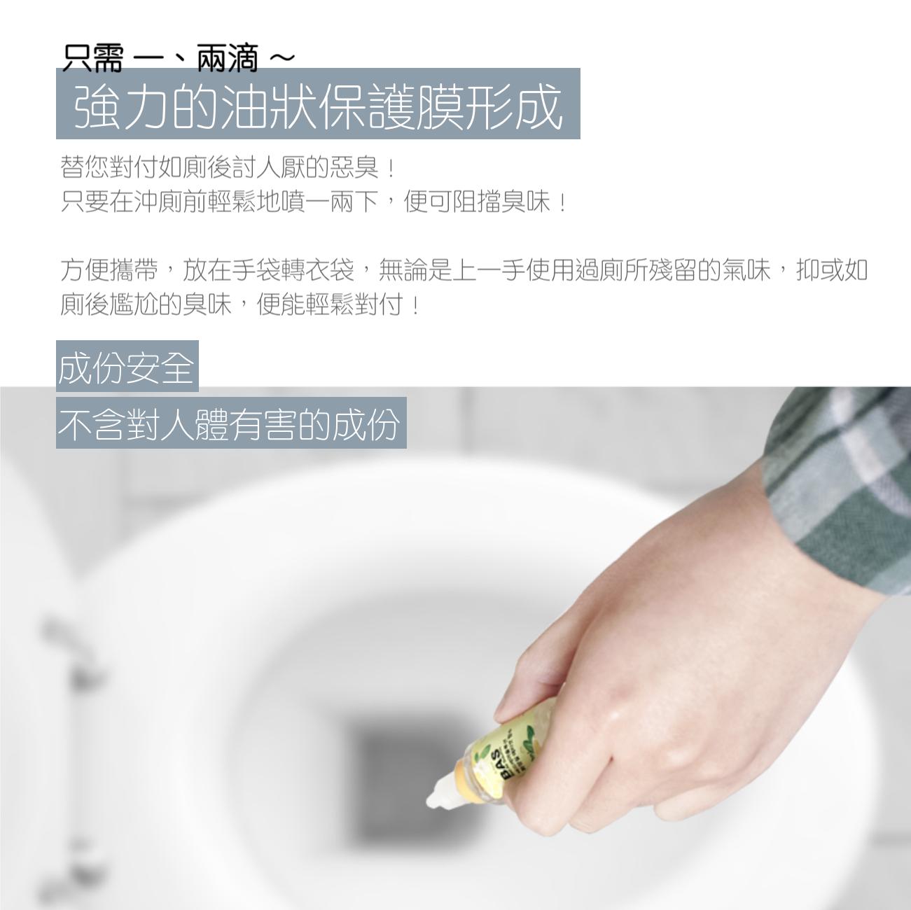 [shiPAPA] 廁所芳香劑 20ml 2 Flavours|韓國直送|香港 澳門