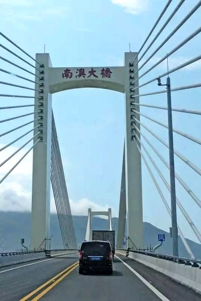 nan-ao-bridge