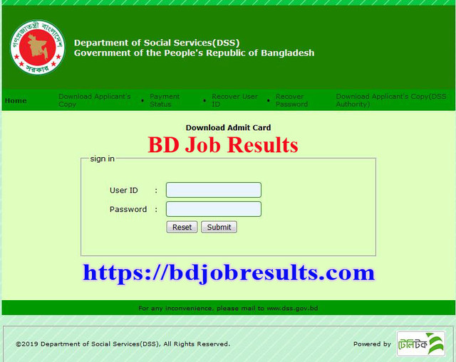 DSS-Exam-Admit-Card