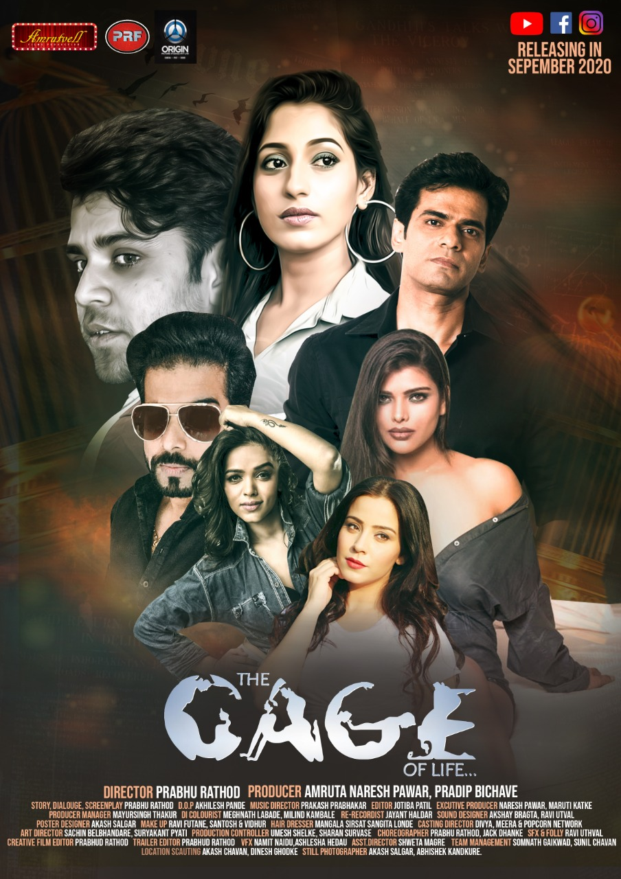 18+ The Cage of Life 2020 Hindi 720p HDRip 700MB | 350MB Download
