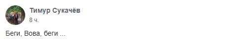 """Официальные дебаты между Порошенко и Зеленским могут пройти только в студии """"Общественного"""", - Слипачук - Цензор.НЕТ 3990"""