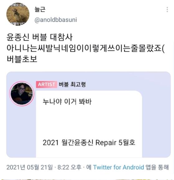 20210608-122051
