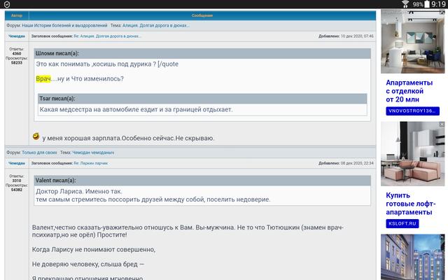 Screenshot-2021-02-08-09-19-12.png