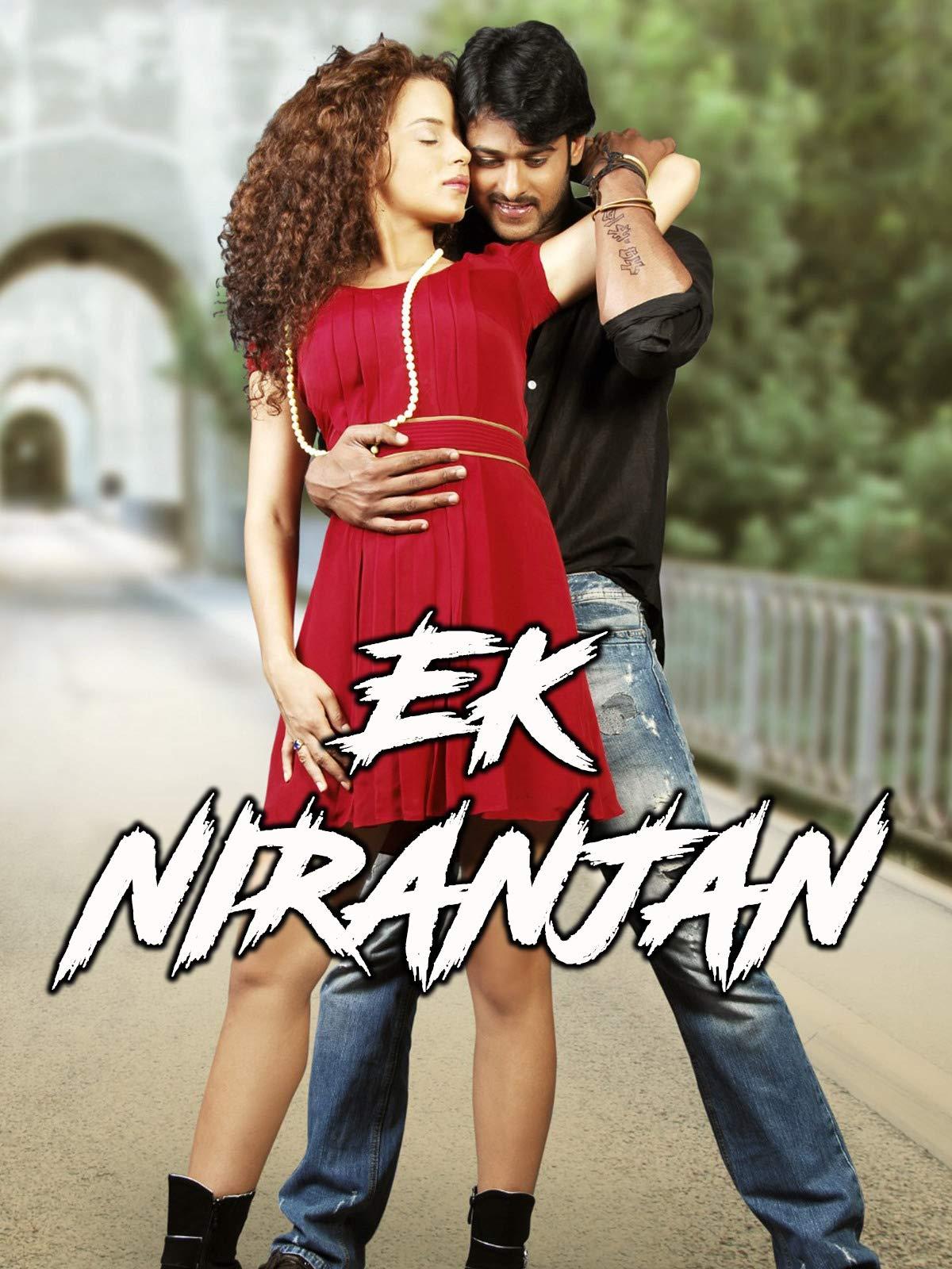 Ek-Niranjan