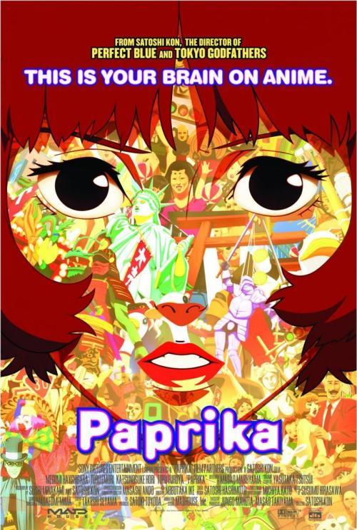 Paprika-anime-pelicula.jpg