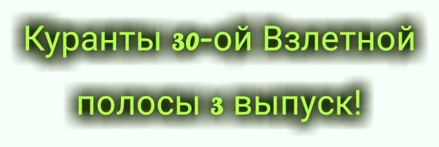 Text-Art-210321113822-jpg.jpg