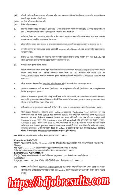 AIS-Job-Circular-2019-page-003