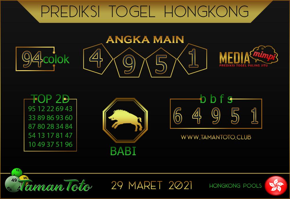 Prediksi Togel HONGKONG TAMAN TOTO 29 MARET 2021