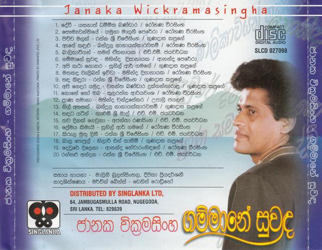 Back-Front-CD-0003-1