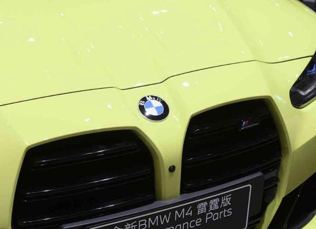 2020 - [BMW] M3/M4 - Page 23 3-F4-FF63-E-4-A94-4452-A49-C-2-A515-A5-E62-F3