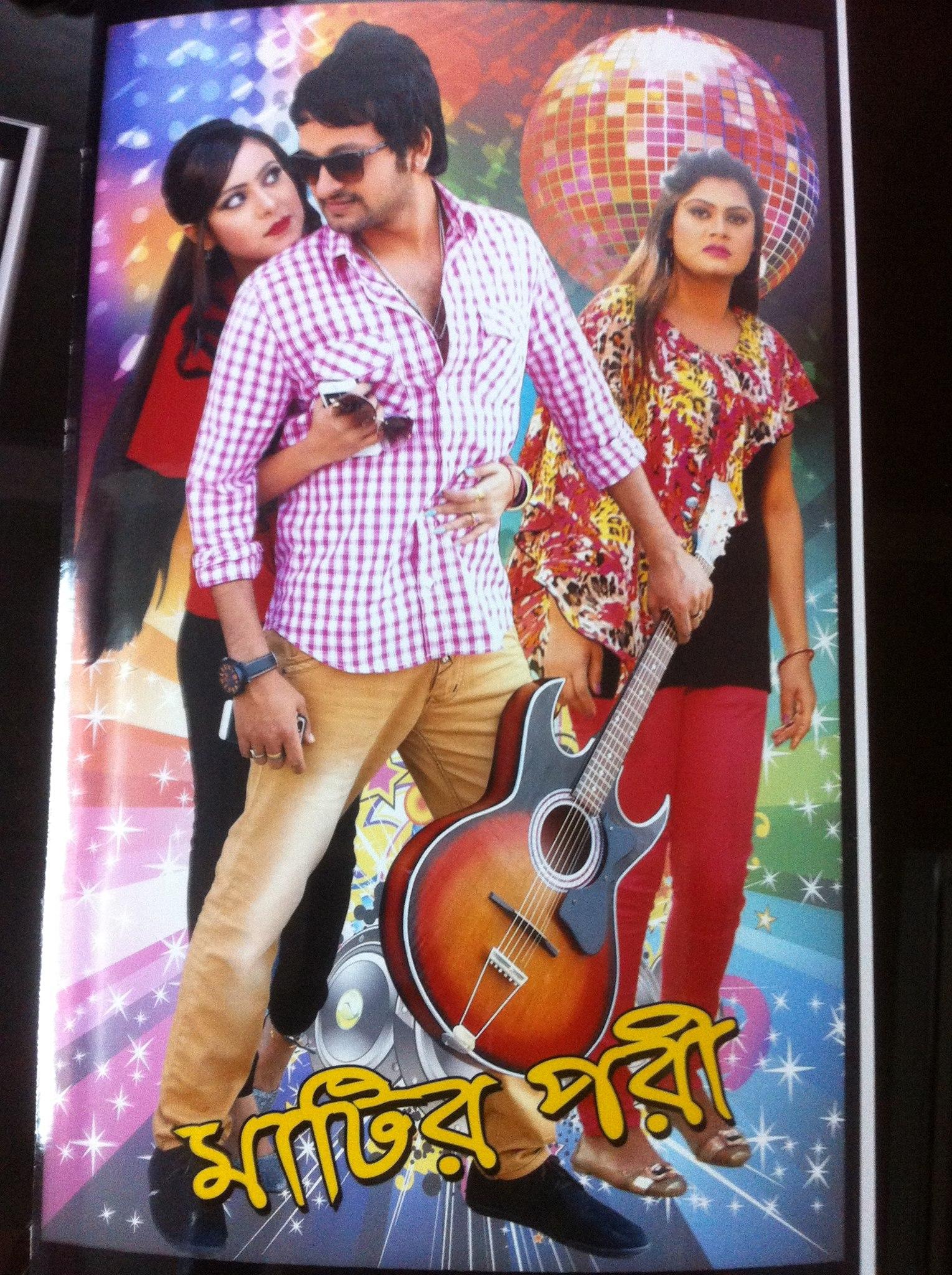 Matir Pori 2020 Bangla Full Movie 720p UNCUT BluRay 950MB Download