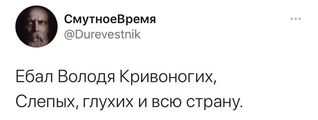СКРЕПОПАНОРАМА: ЭКОНОМ-ЭКСТАЗ
