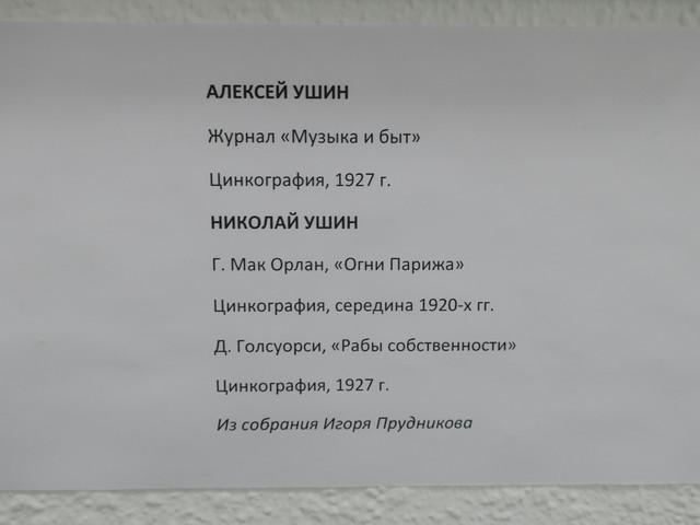 IMG-8687