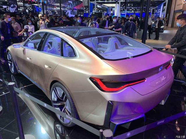 2020 - [BMW] Concept I4 - Page 2 87-C85468-4-B1-F-4-F37-8852-31839792828-D