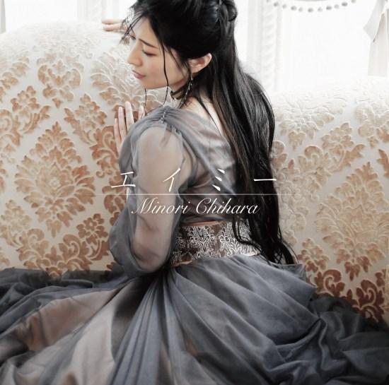 [Single] Minori Chihara – Amy