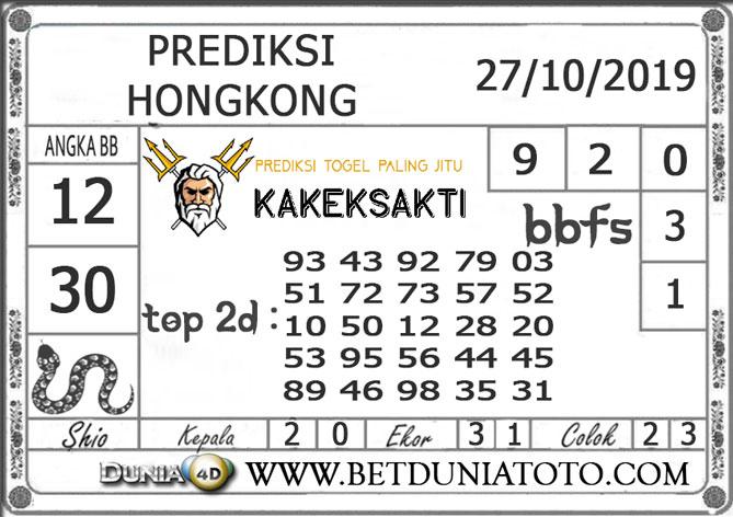 """Prediksi Togel """"HONGKONG"""" DUNIA4D 27 OKTOBER 2019"""