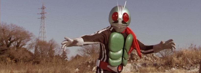 Shin Kamen Rider - Ichigo Rider