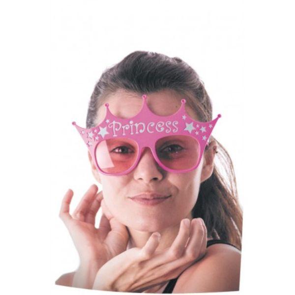 სათვალე პრინცესა