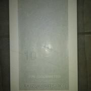 [VDS] Figurines PVC (Animés, jeux...) N-Z THE-i-DOLM-STER-TV-Animation-Akizuki-Ritsuko-18-Phat-Company-1