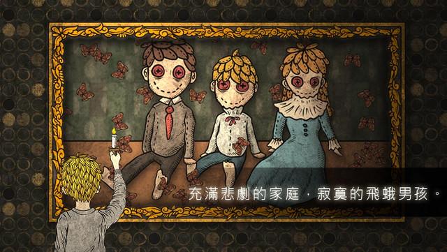 台灣出品 插畫風格獨立遊戲 《人生畫廊》 進入畫中體會詭異氛圍 3