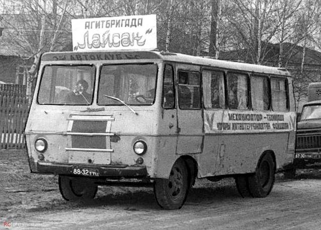 Uralets-66-1