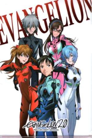 Evangelion 2.0 You Can Not Advance (2009) Dual Audio Hindi 720p WEBRip ESubs Download