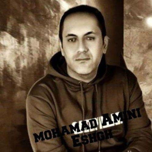 دانلود آهنگ جدید محمد امینی به نام عشق