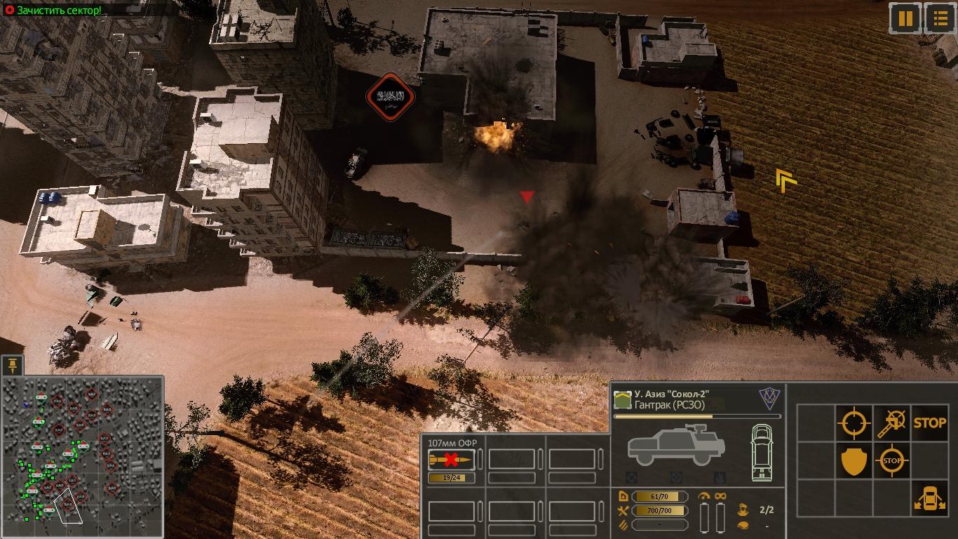 Syrian-Warfare-2021-02-25-18-06-08-579