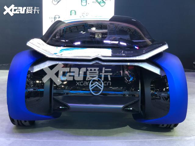 2020 - [Chine] Salon de l'auto de Pékin  1-D11-A1-A5-22-AB-4-A51-A17-A-1327-EDAF530-F