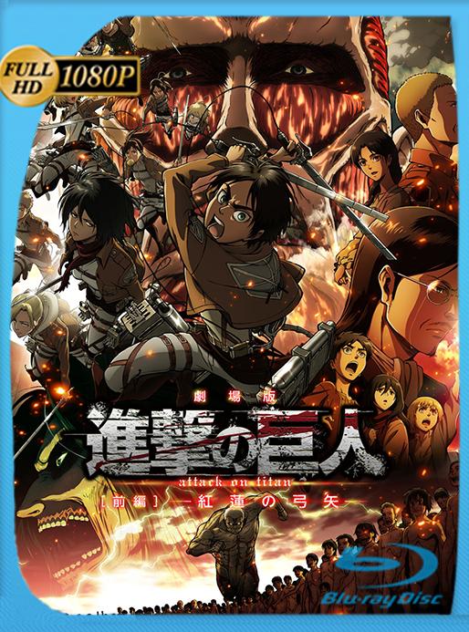 Ataque a los Titanes Movie 1: El arco y la flecha escarlata BD [1080p][Latino][10bits][Flac] Subtitulado- kurosakikun0