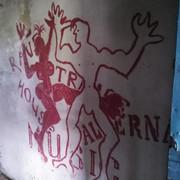 Заброшенный детский лагерь «Салют».