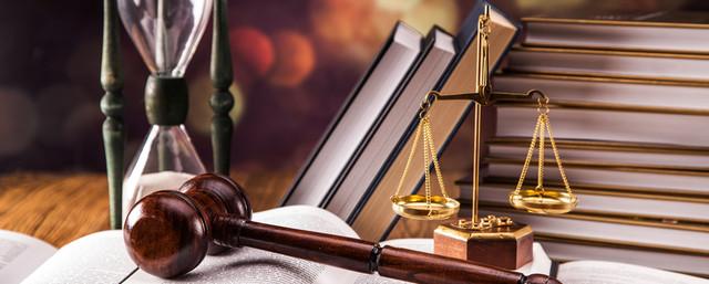 Srijaya Law Firm